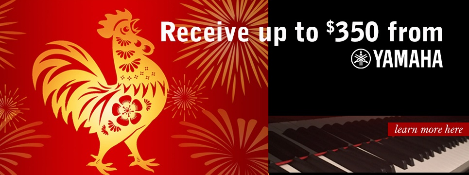 Yamaha piano rebate big savings
