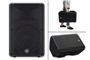 Yamaha CBR15 1000 Watt 2-way passive speaker