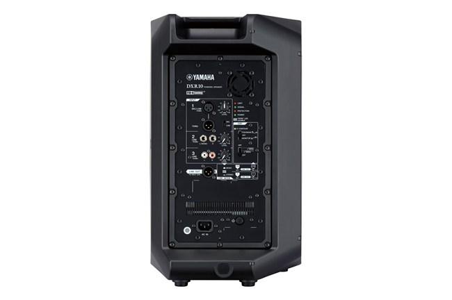 Yamaha dxr10 10 2 way active pa speaker heid music for Yamaha dxr10 speakers
