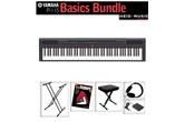 Yamaha P-115 Digital PIano Basics Bundle