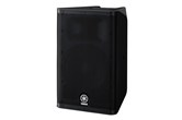 "Yamaha DXR10 10"" 2-Way Active PA Speaker"