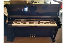 essex EUP123s-EP piano front