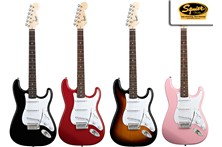 Squier Bullet Strat at heidmusic.com