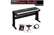 yamaha dgx660 basic bundle