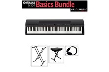 yamaha p-255 basics bundle