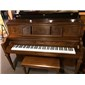 Pre-Owned Yamaha P600 Upright Acoustic Piano