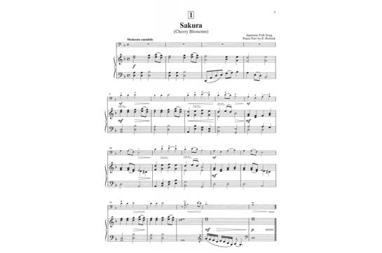Suzuki Bass School Piano Accompaniment | Alfred | Heid Music