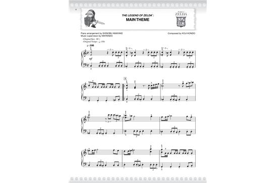 The Legend Of Zelda Series Easy Piano Heid Music