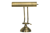 House of Troy 40W AP1021 Piano Lamp (Antique Brass)