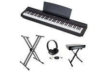 Yamaha P125 Basics Bundle