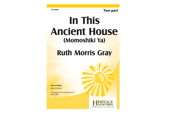 In This Ancient House - SAB