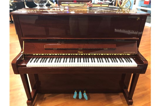 Used Boston UP-126 PM Upright Piano