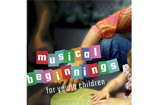 Musical Beginnings Now I'm Ready (12-36 mo)