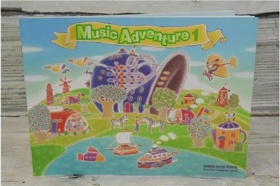 Yamaha Music Adventure 1 w/ CD