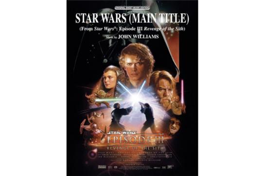 Star Wars (Main Title)