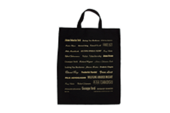 Music Tote Bag (Composer Signatures)
